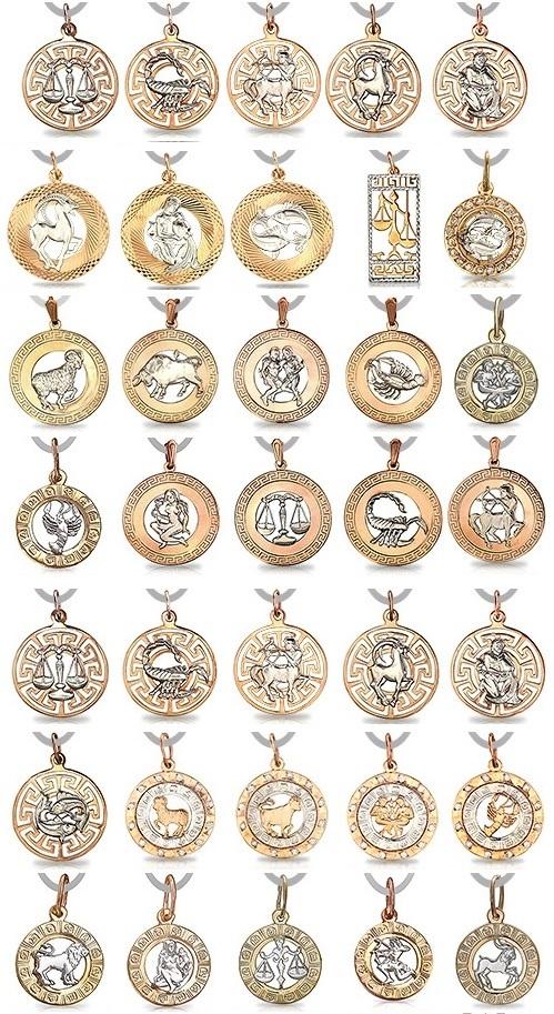 золотые подвески со знаком задиака